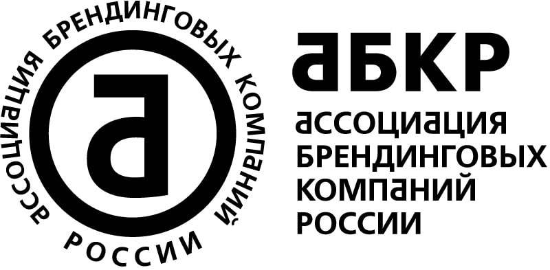 rs_associacia_brendingovyh_kompanii