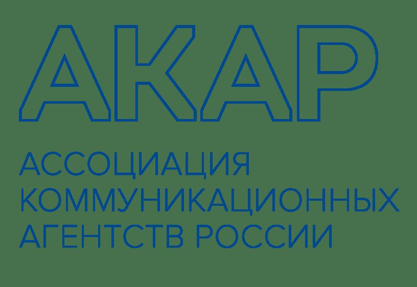 rs_associacia_kommunikacionnyh_agentstv_rossii